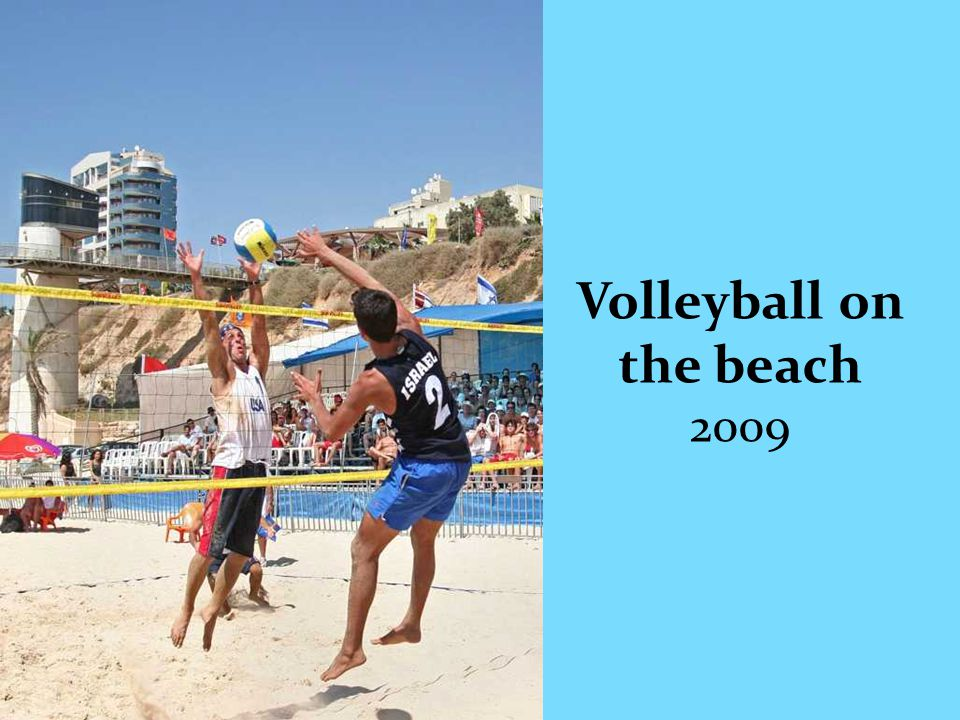 Beach Soccer Championship Israel vs. Brazil, July 2008