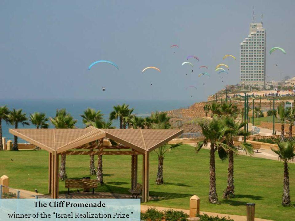 The Galei Yam Promenade