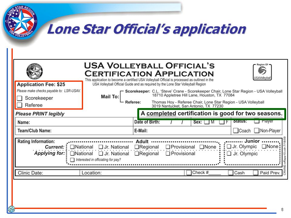 8 Lone Star Officials application