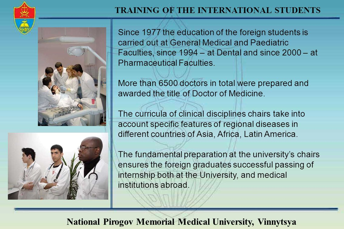 National Pirogov Memorial Medical University, Vinnytsya TRAINING OF THE INTERNATIONAL STUDENTS Since 1977 the education of the foreign students is car