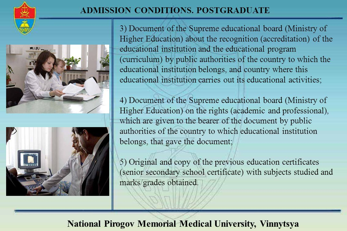 National Pirogov Memorial Medical University, Vinnytsya ADMISSION CONDITIONS. POSTGRADUATE 3) Document of the Supreme educational board (Ministry of H