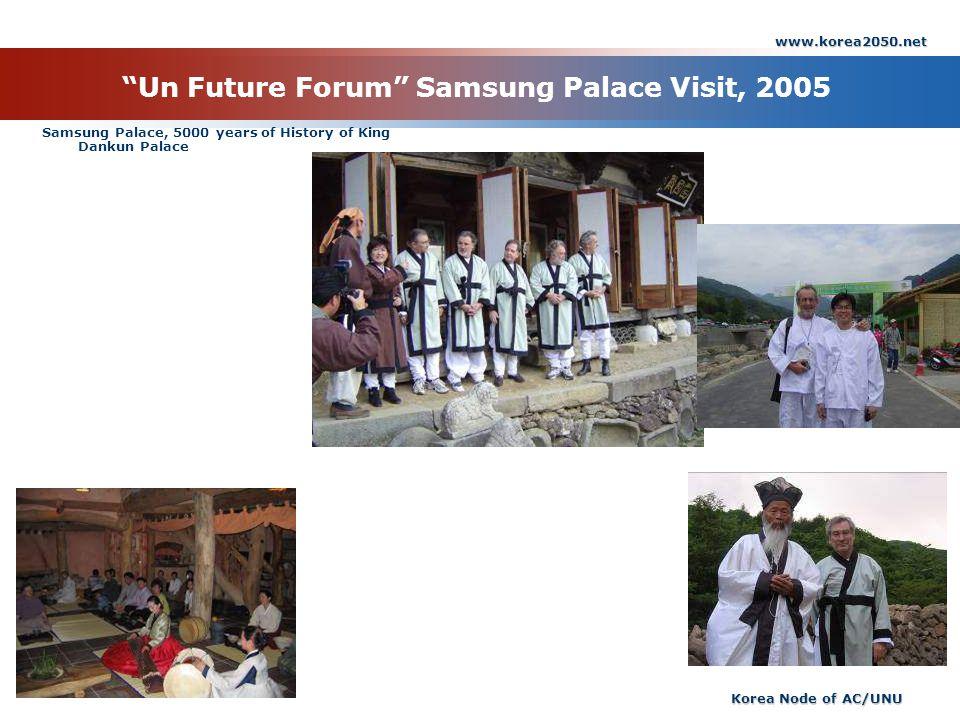 www.korea2050.net Korea Node of AC/UNU Un Future Forum Samsung Palace Visit, 2005 Samsung Palace, 5000 years of History of King Dankun Palace