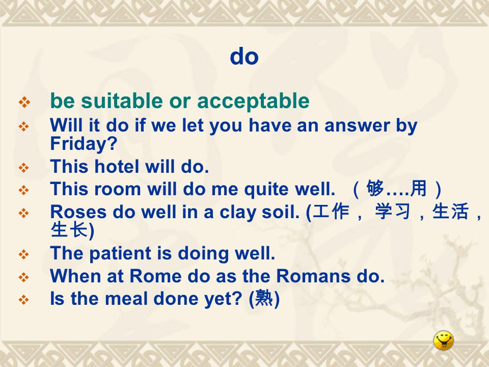 do be suitable or acceptable Will it do if we let you have an answer by Friday.