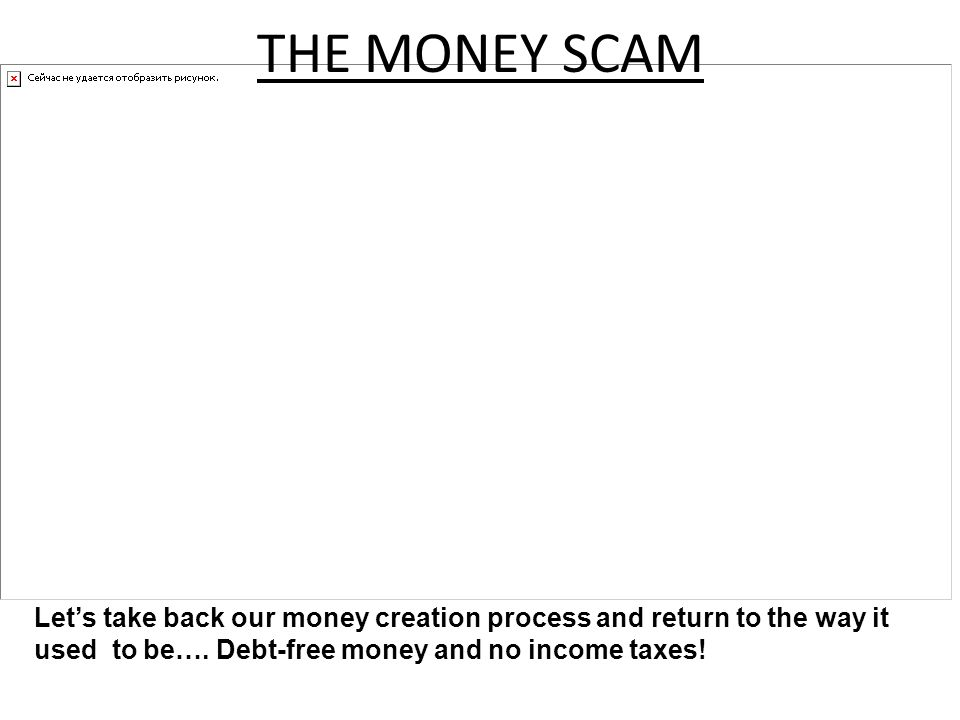 Lets take back our money creation process and return to the way it used to be….