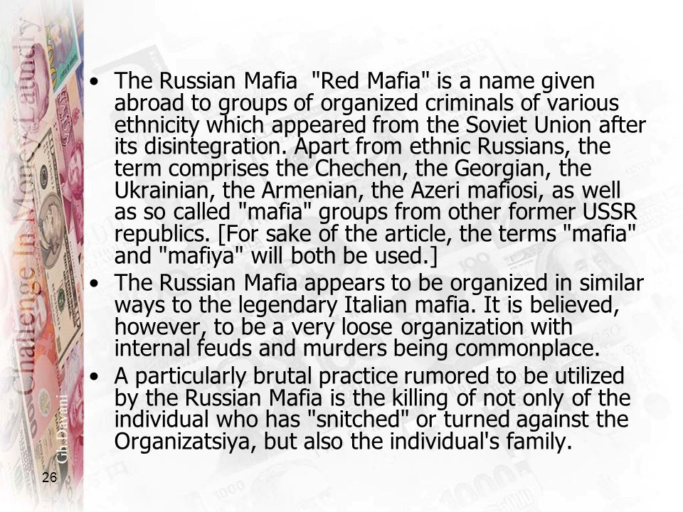 26 The Russian Mafia