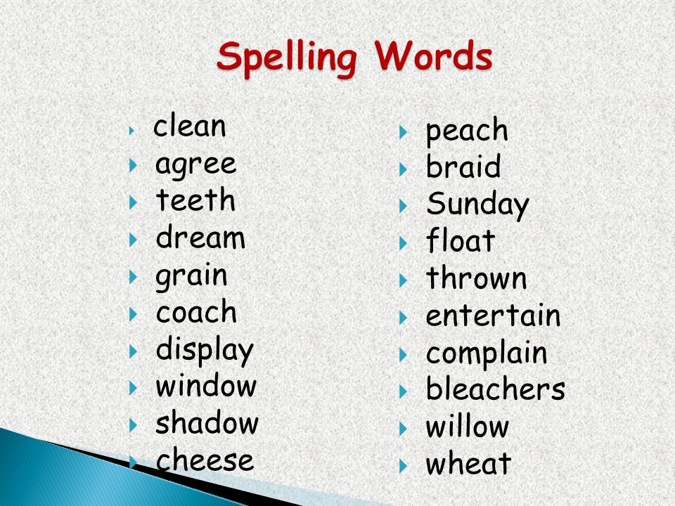 Long Vowel Digraphs Context Clues Realism and Fantasy Monitor and Fix Up Context Clues Develop Vocabulary Fluency: Choral Reading Commands and Exclamations Long Vowel Digraphs Economics: Costs and Benefits