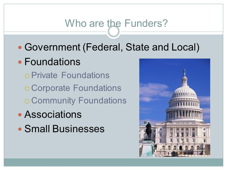 Who are the Funders.