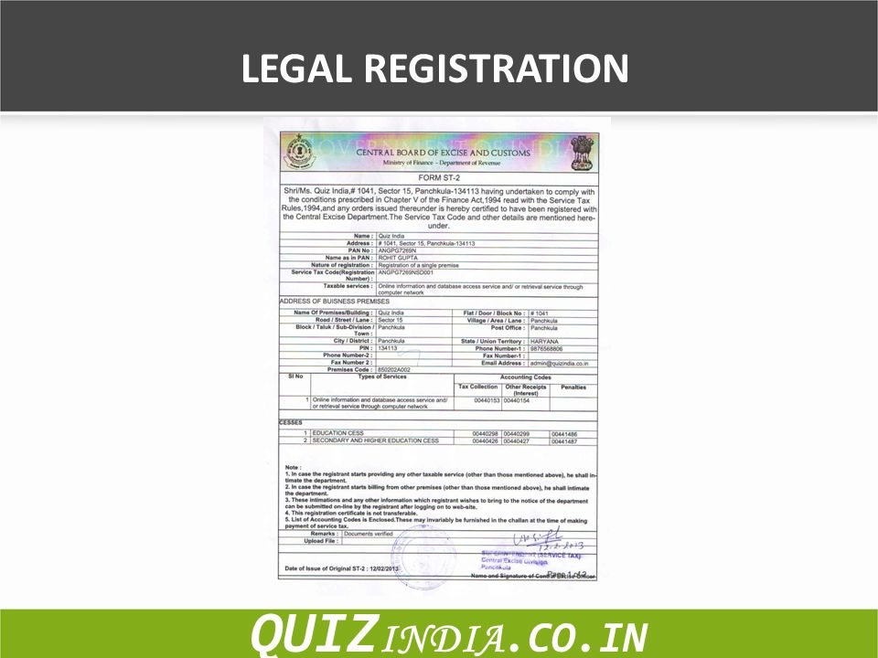 LEGAL REGISTRATION QUIZ INDIA.CO.IN