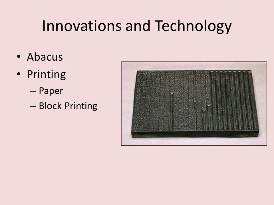 Innovations and Technology Abacus Printing – Paper – Block Printing