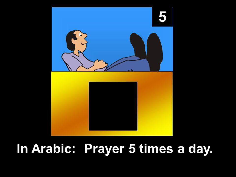 5 In Arabic: Prayer 5 times a day.