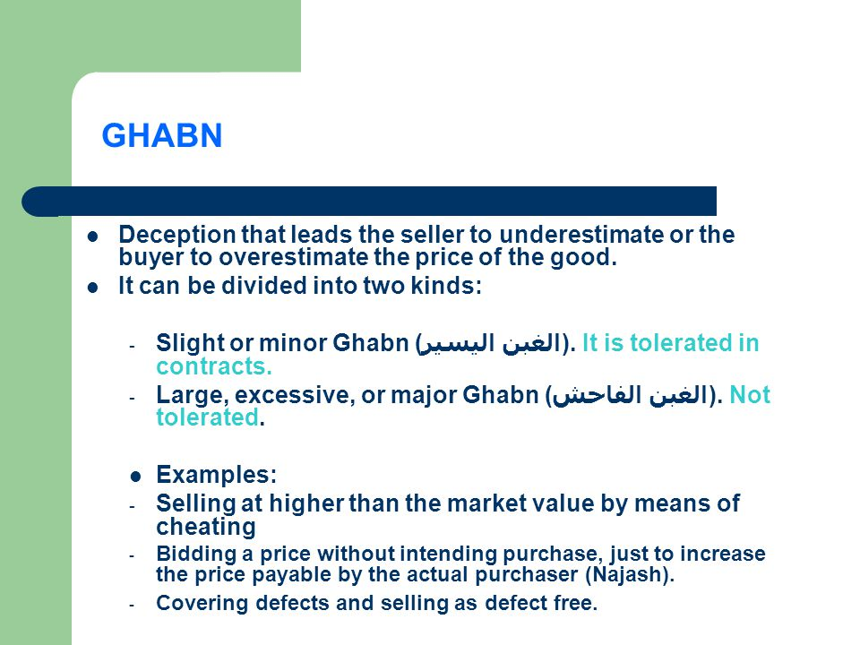 GHABN Deception that leads the seller to underestimate or the buyer to overestimate the price of the good. It can be divided into two kinds: - Slight