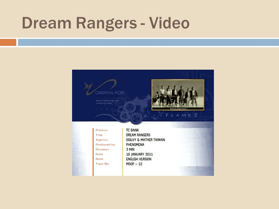 Dream Rangers - Video