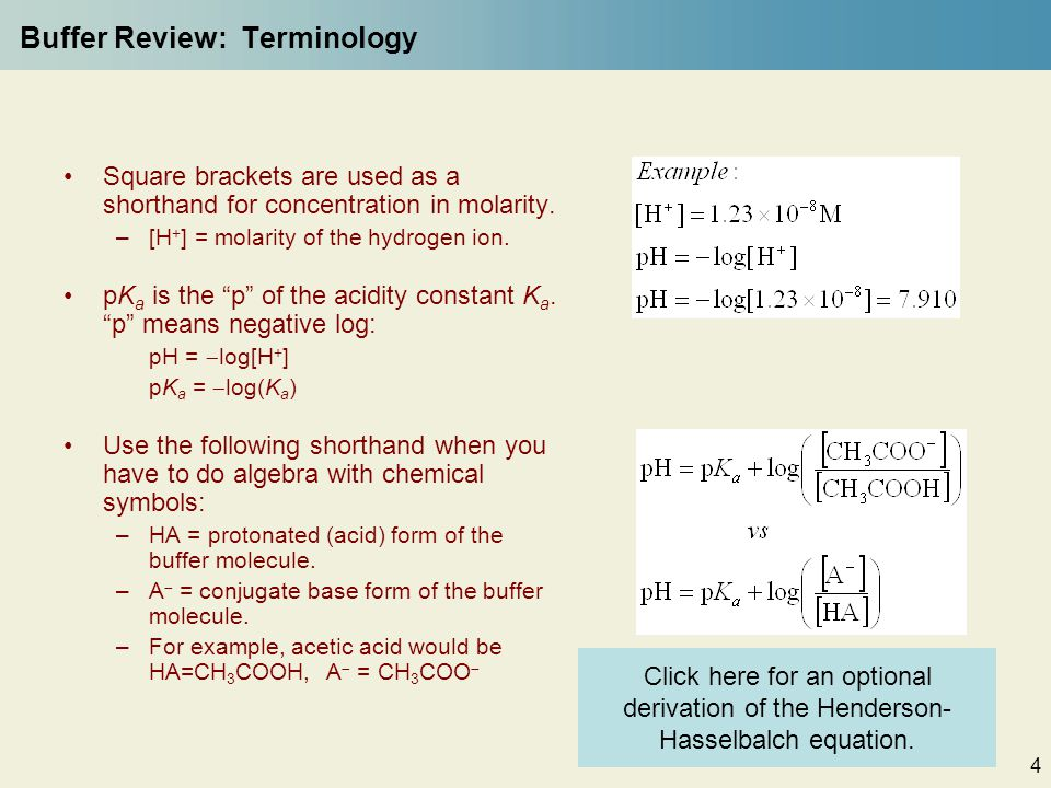 4 Buffer Review: Terminology Square brackets are used as a shorthand for concentration in molarity. –[H + ] = molarity of the hydrogen ion. pK a is th