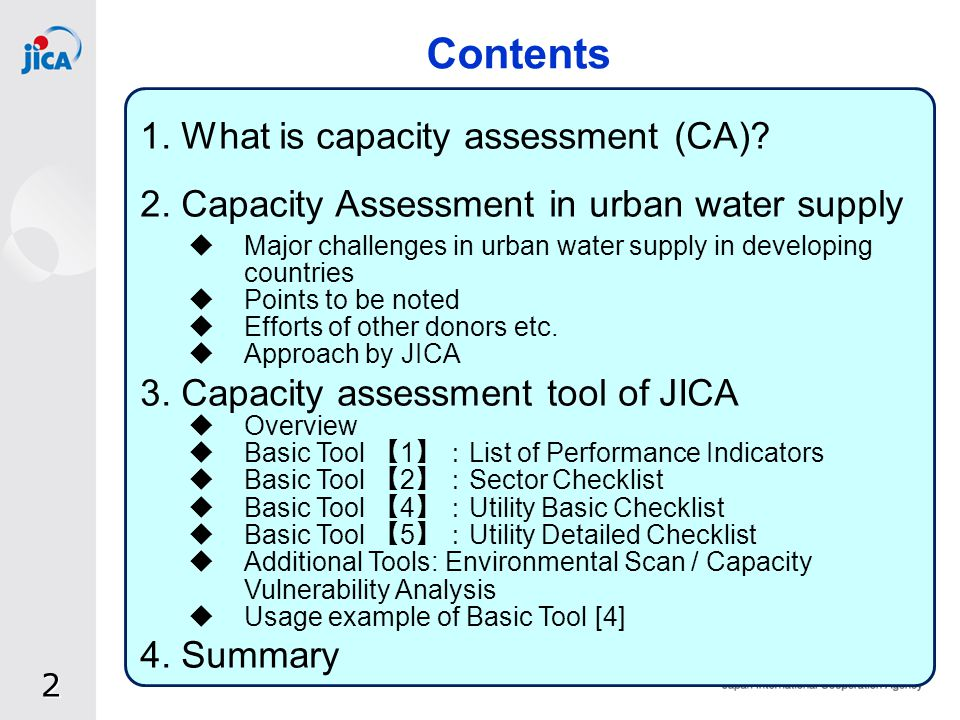 23 (1) Check list of 193 items to assess the capacity of water supply utility in details.