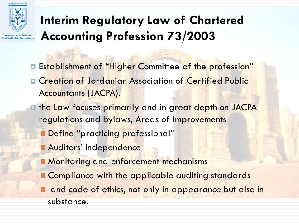 Interim Regulatory Law of Chartered Accounting Profession 73/2003 Establishment of Higher Committee of the profession Creation of Jordanian Association of Certified Public Accountants (JACPA).