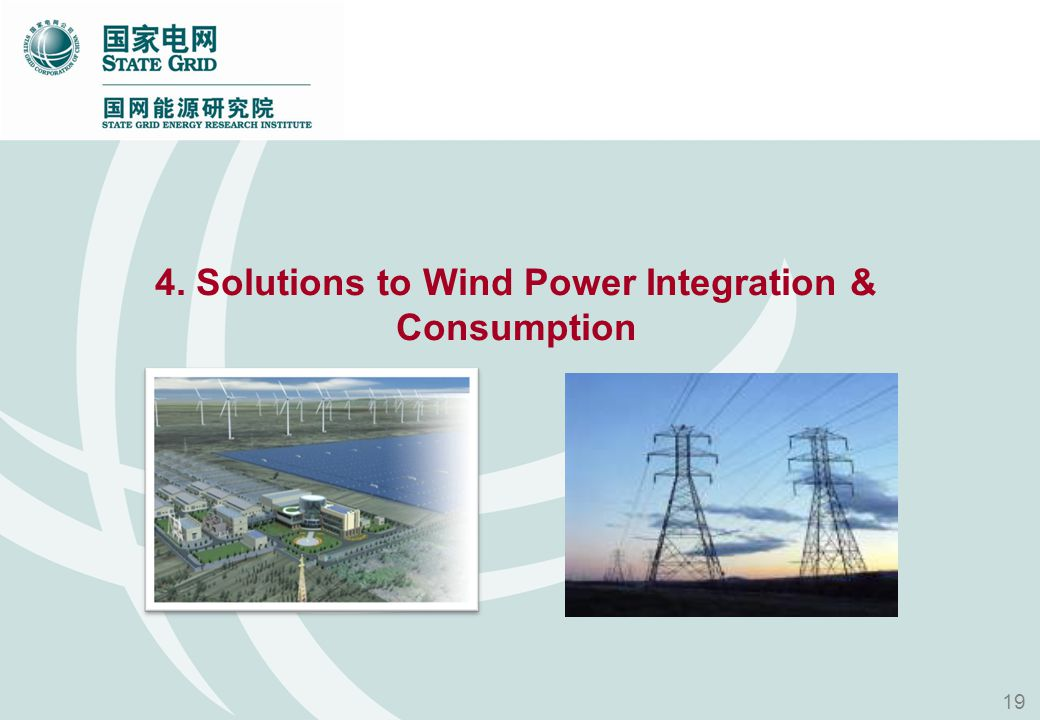 4. Solutions to Wind Power Integration & Consumption 19
