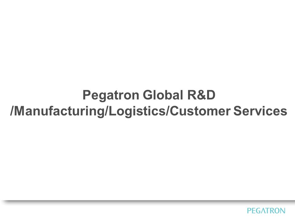 Pegatron Global R&D /Manufacturing/Logistics/Customer Services