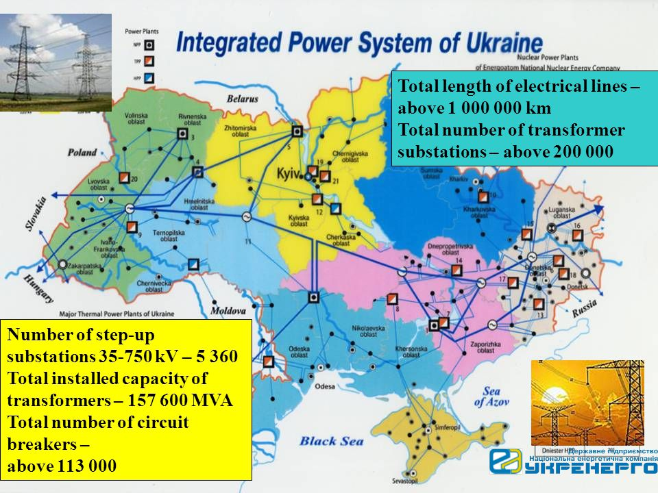 Number of step-up substations kV – Total installed capacity of transformers – MVA Total number of circuit breakers – above Total length of electrical lines – above km Total number of transformer substations – above