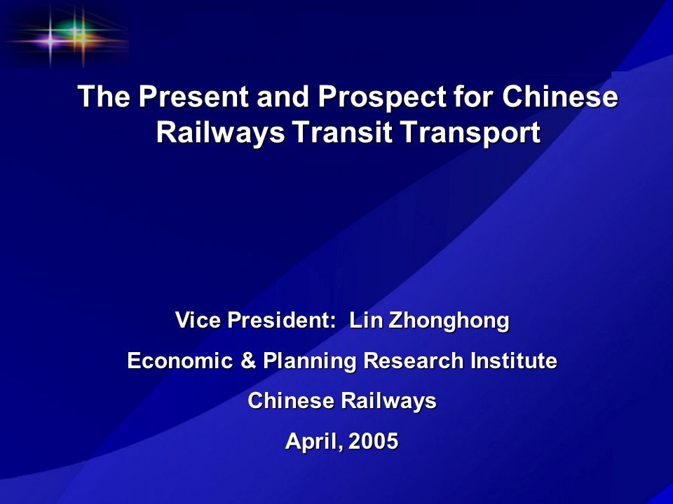 The Present and Prospect for Chinese Railways Transit Transport Vice President: Lin Zhonghong Economic & Planning Research Institute Chinese Railways April, 2005
