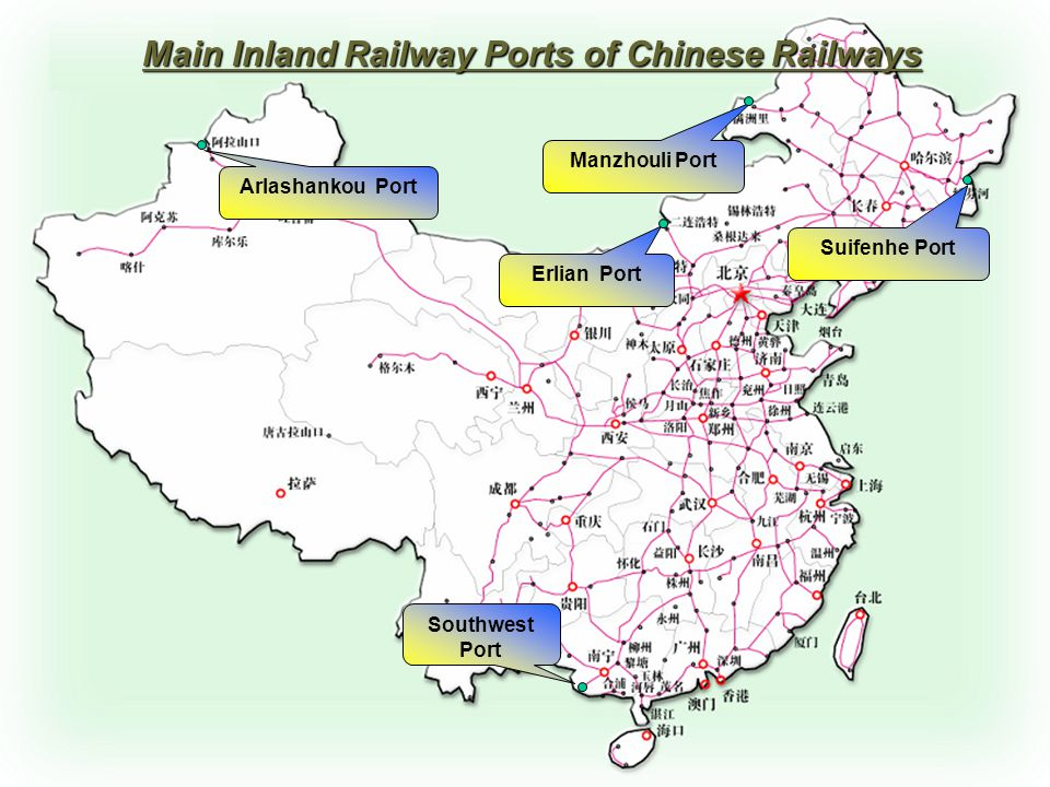 Manzhouli Port Erlian Port Arlashankou Port Southwest Port Main Inland Railway Ports of Chinese Railways Suifenhe Port