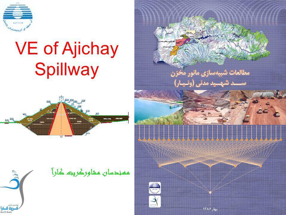 مهندسان مشاوركريت كارآ VE of Ajichay Spillway