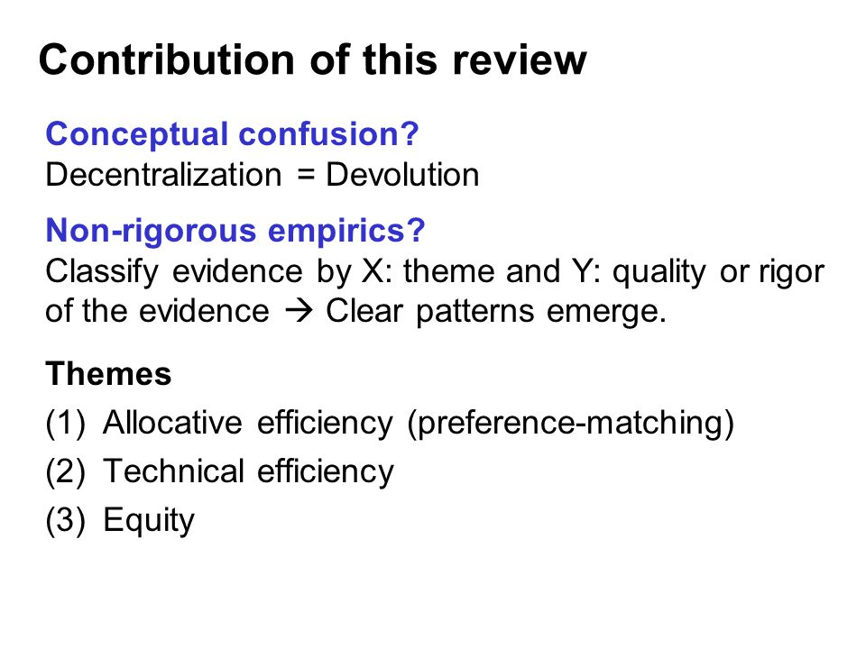 Contribution of this review Conceptual confusion.