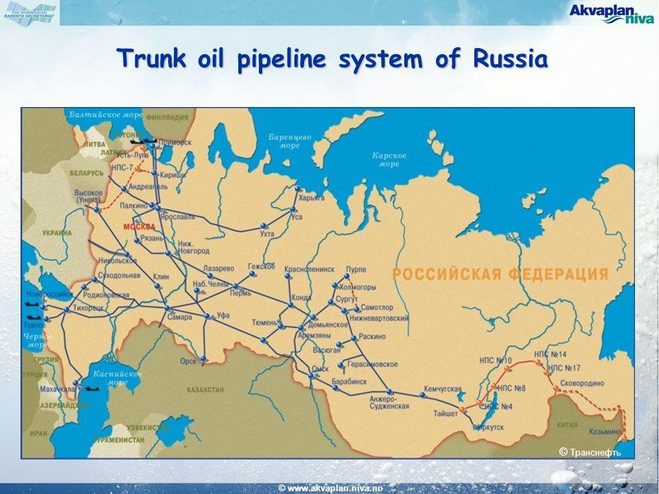 © www.akvaplan.niva.no Trunk oil pipeline system of Russia © Транснефть