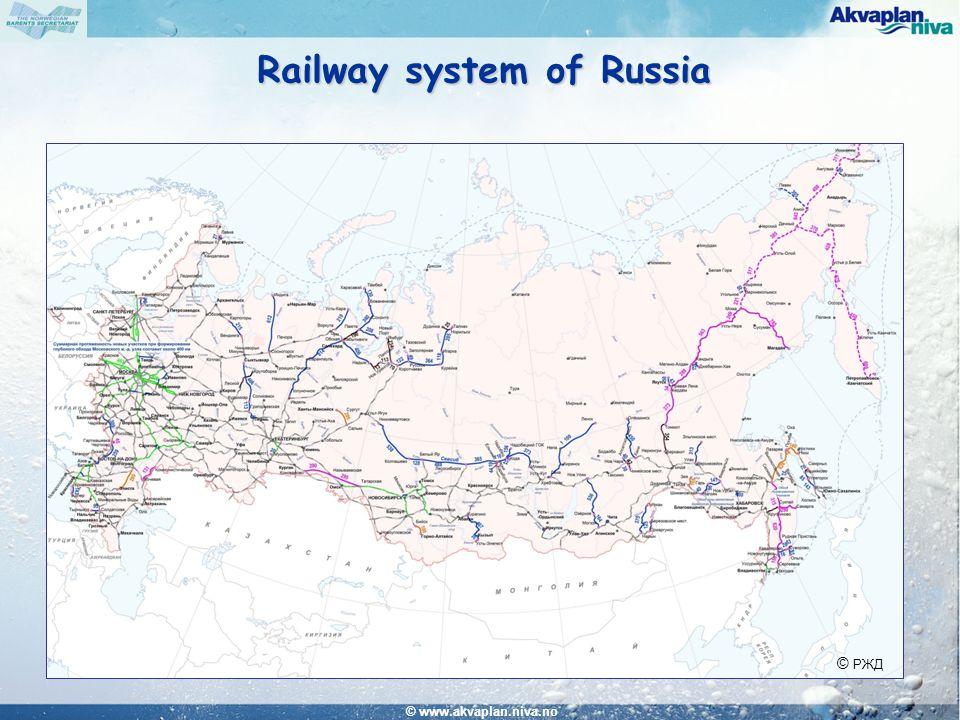 © www.akvaplan.niva.no Railway system of Russia © РЖД
