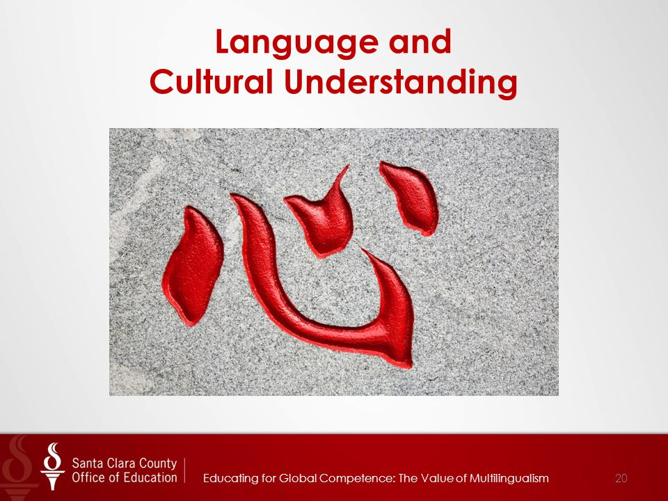 Language and Cultural Understanding 20Educating for Global Competence: The Value of Multilingualism