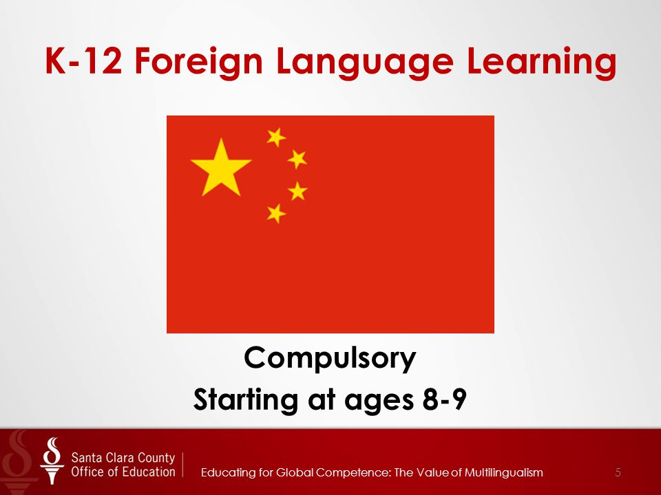 Benefits of Second Language Learning Educating for Global Competence: The Value of Multilingualism26 Native English Speakers Learn a second or third language Strengthen academic literacy in English Non-native English Speakers Maintain and continue developing their primary language Learn English or a third language