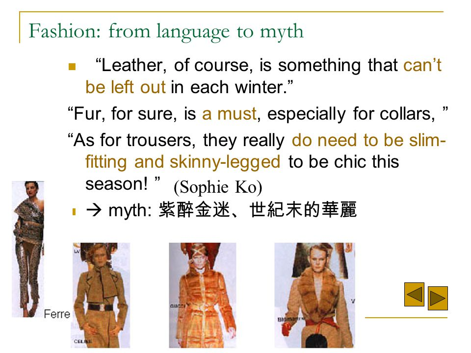 Fashion and Myth: from denotation to connotation; description to prescription...