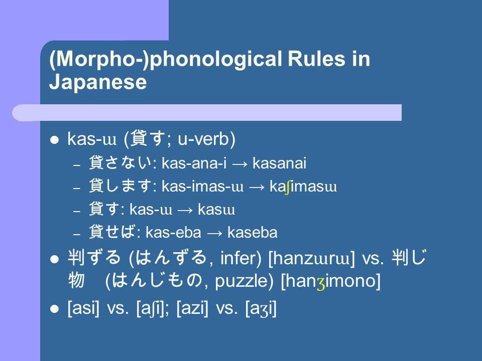 (Morpho-)phonological Rules in Japanese kas- ɯ ( ; u-verb) – : kas-ana-i kasanai – : kas-imas- ɯ ka ʃ imas ɯ – : kas- ɯ kas ɯ – : kas-eba kaseba (, infer) [hanz ɯ r ɯ ] vs.