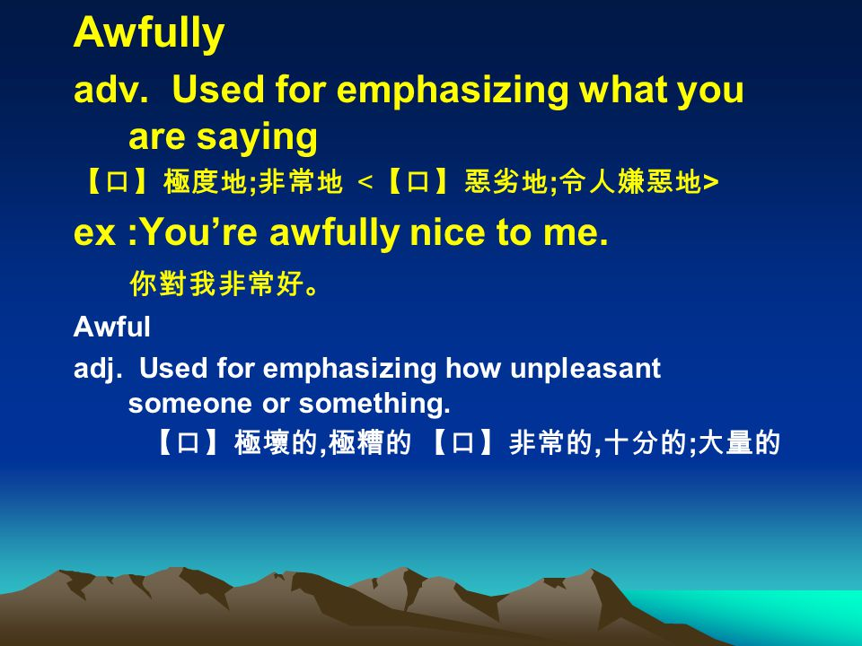 Awfully adv. Used for emphasizing what you are saying ; ex :Youre awfully nice to me.