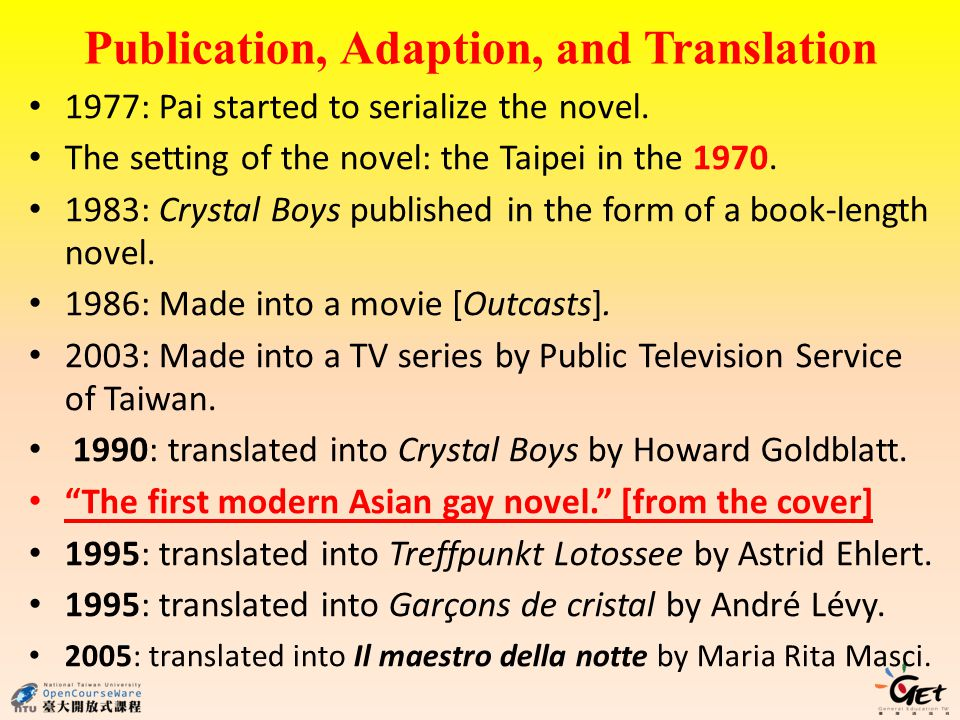 Publication, Adaption, and Translation 1977: Pai started to serialize the novel.