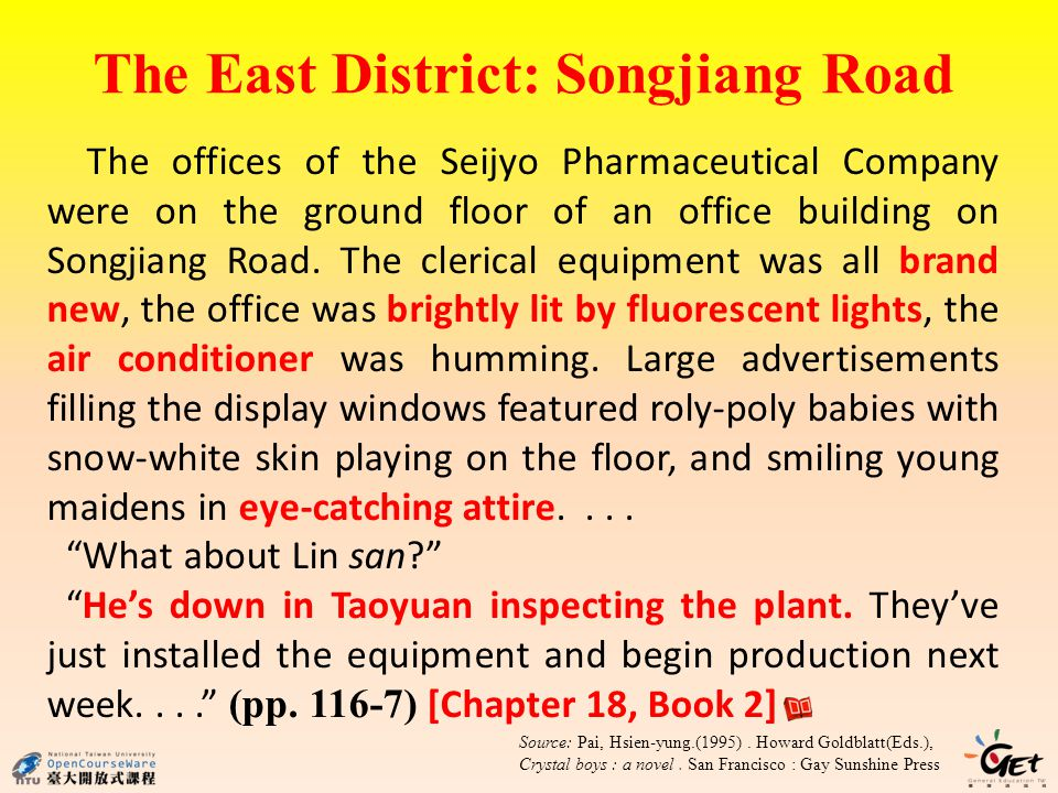 The East District: Songjiang Road The offices of the Seijyo Pharmaceutical Company were on the ground floor of an office building on Songjiang Road.