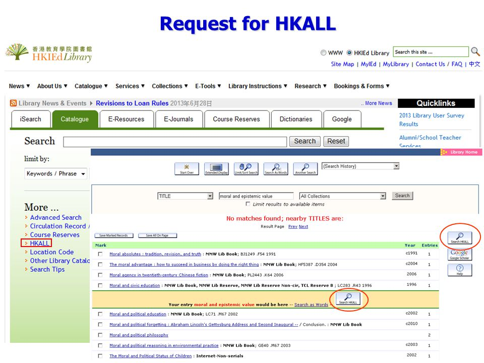 Request for HKALL