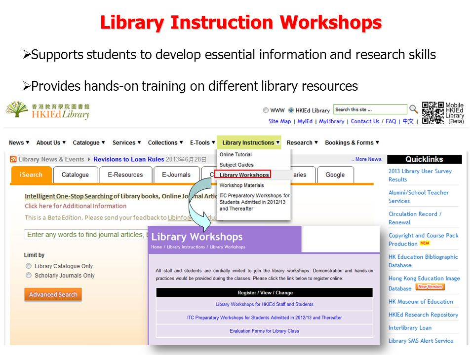 Supports students to develop essential information and research skills Provides hands-on training on different library resources Library Instruction Workshops