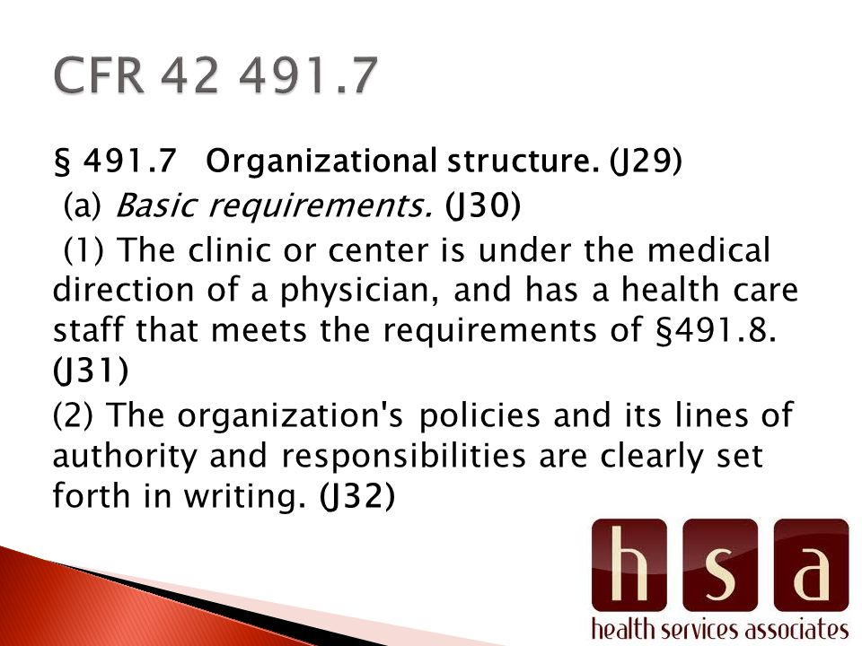 § 491.7 Organizational structure.(J29) (a) Basic requirements.