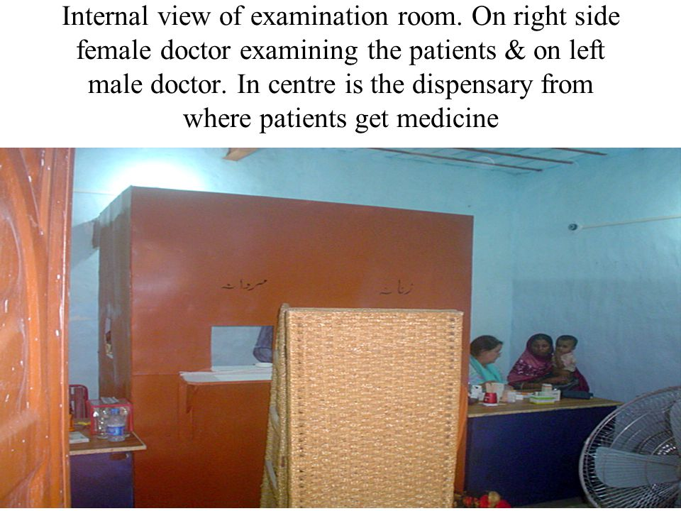 Internal view of examination room.