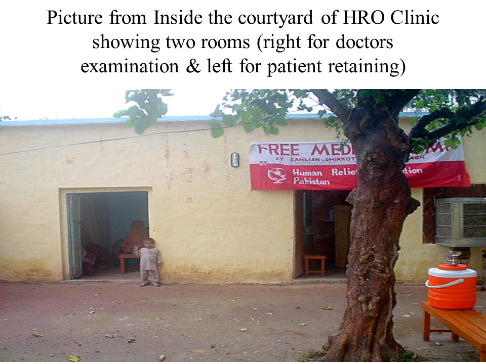 Picture from Inside the courtyard of HRO Clinic showing two rooms (right for doctors examination & left for patient retaining)