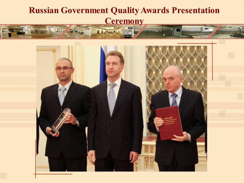 Russian Government Quality Awards Presentation Ceremony