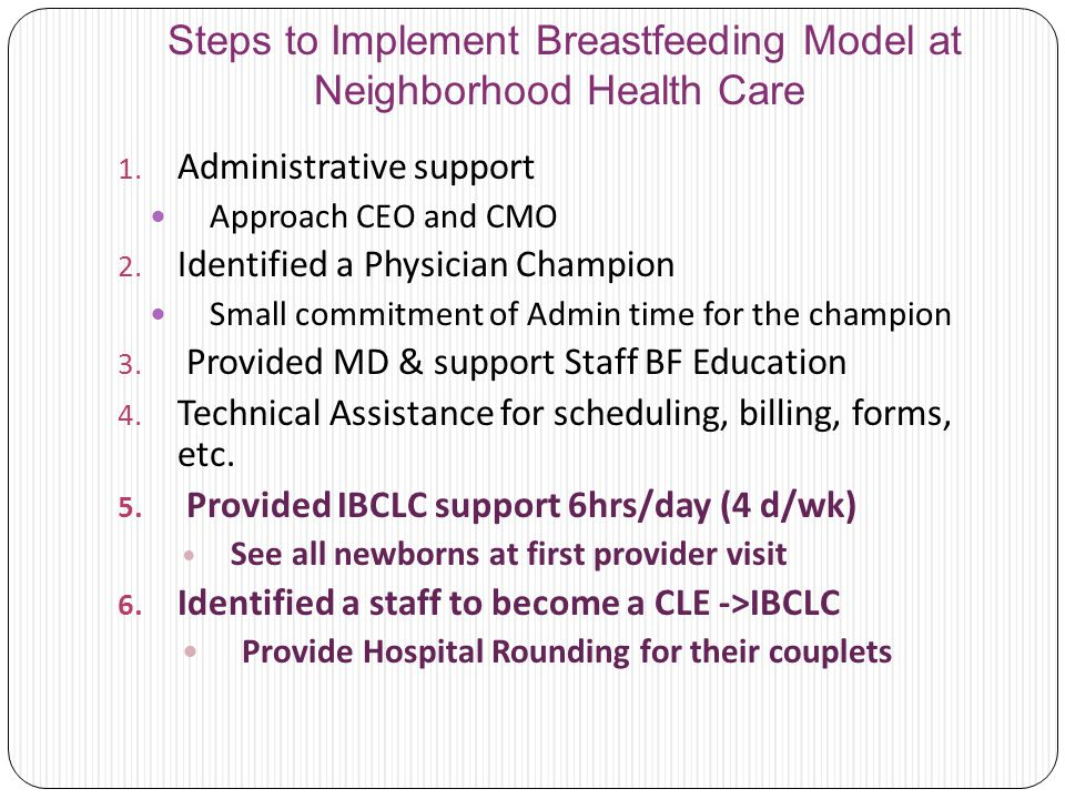 Steps to Implement Breastfeeding Model at Neighborhood Health Care 1. Administrative support Approach CEO and CMO 2. Identified a Physician Champion S