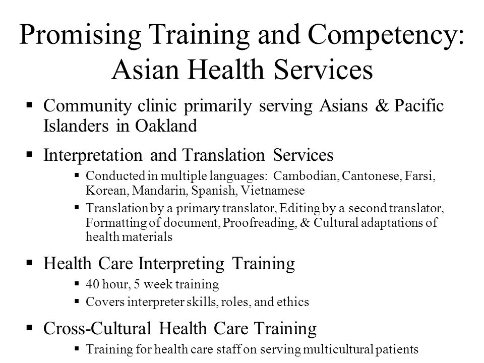 Training and Competency Key elements of promising training and competency activities include: Interpreter training Staff/provider training Competency