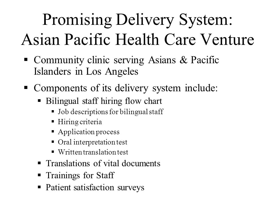 Delivery Systems Promising delivery systems include components such as: Coordinator and administrative structure Scheduling and tracking system Models