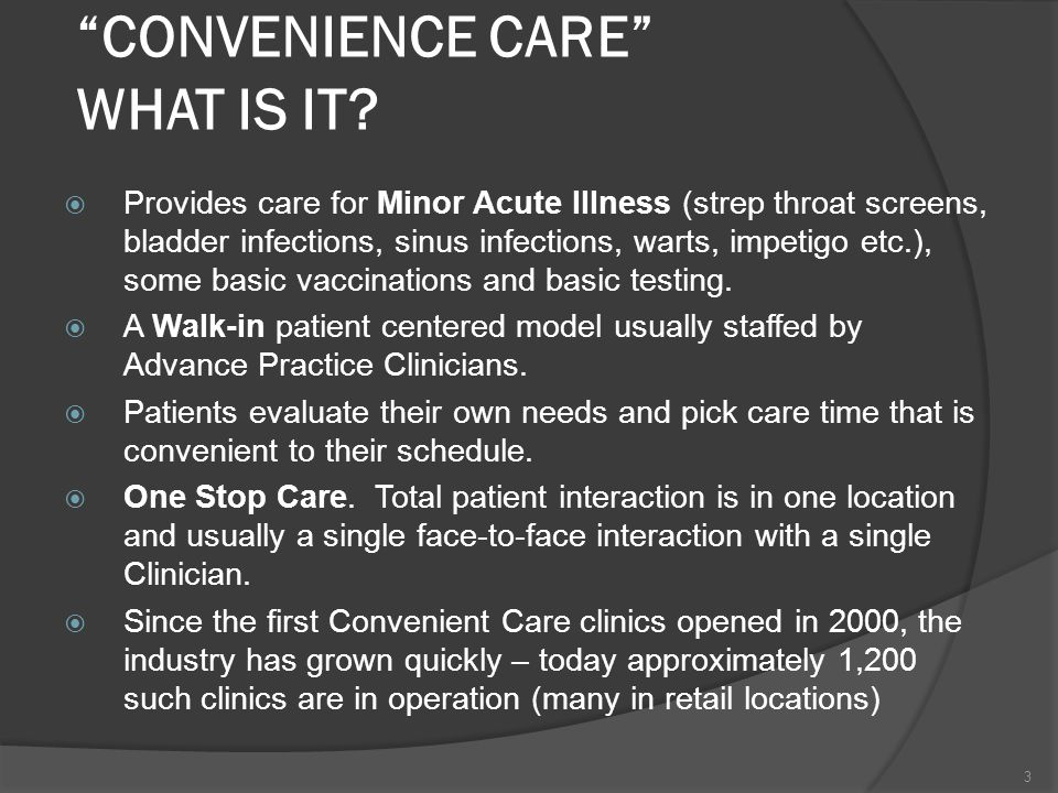 CONVENIENCE CARE WHAT IS IT.