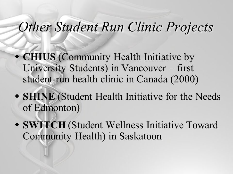 Public Relations and Communications Committee: Will advertise the clinic to students, patients, and the general public.