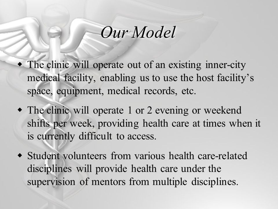 Student Volunteer Management Committee: Will recruit and train student volunteers to be members of General Council/Committees and to work at the clinic.