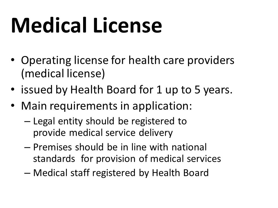 Medical License Operating license for health care providers (medical license) issued by Health Board for 1 up to 5 years. Main requirements in applica