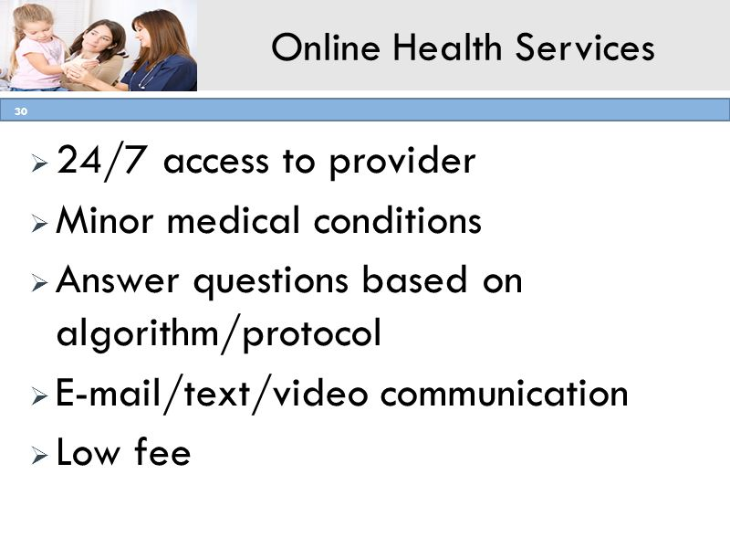 AMHA for Pharmacists Program, Simmons College Online Health Services 24/7 access to provider Minor medical conditions Answer questions based on algori