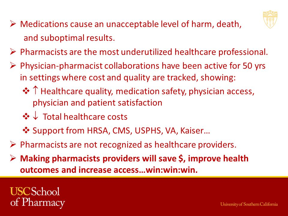 Medications cause an unacceptable level of harm, death, and suboptimal results.